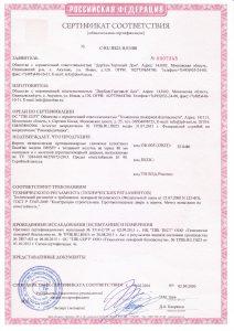 СДВИЖНЫЕ ПРОТИВОПОЖАРНЫЕ ВОРОТА-Сер%8-001 (2)