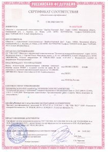 СДВИЖНЫЕ ПРОТИВОПОЖАРНЫЕ ВОРОТА-Сер%8-001 (3)